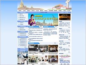 CCIC泰國五洲檢驗